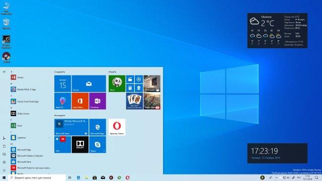 Светлая тема появилась в Windows 10