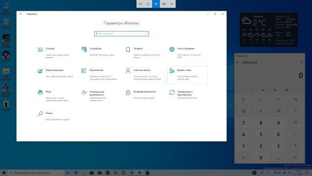 Выделение окна при скриншоте в Windows 10