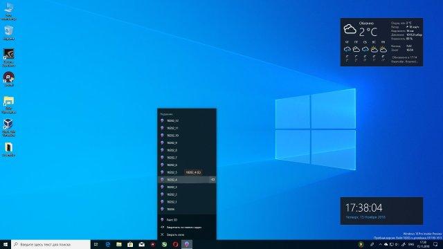 Акрил появился в выпадающем меню в Windows 10