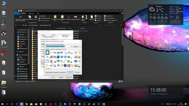 Устаревшие интерфейсы Windows 10, которые нужно обновить