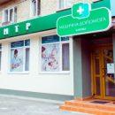 Клиника для всей семьи – медицинский центр «Медична Допомога»