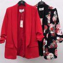 Интернет магазин женской одежды Assorti Odessa