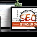 Детали комплексной оптимизации сайтов