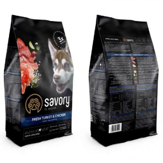 Корма для собак Savory – залог здоровья животного